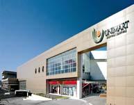 2008 - Shopping Unimart e novas expansões